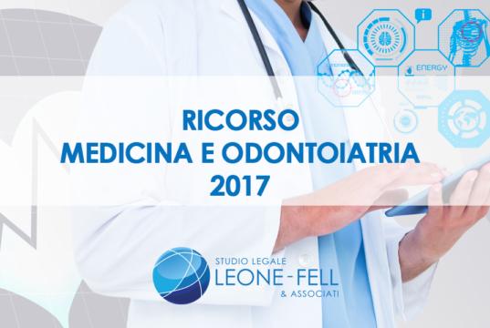 test medicina 2017